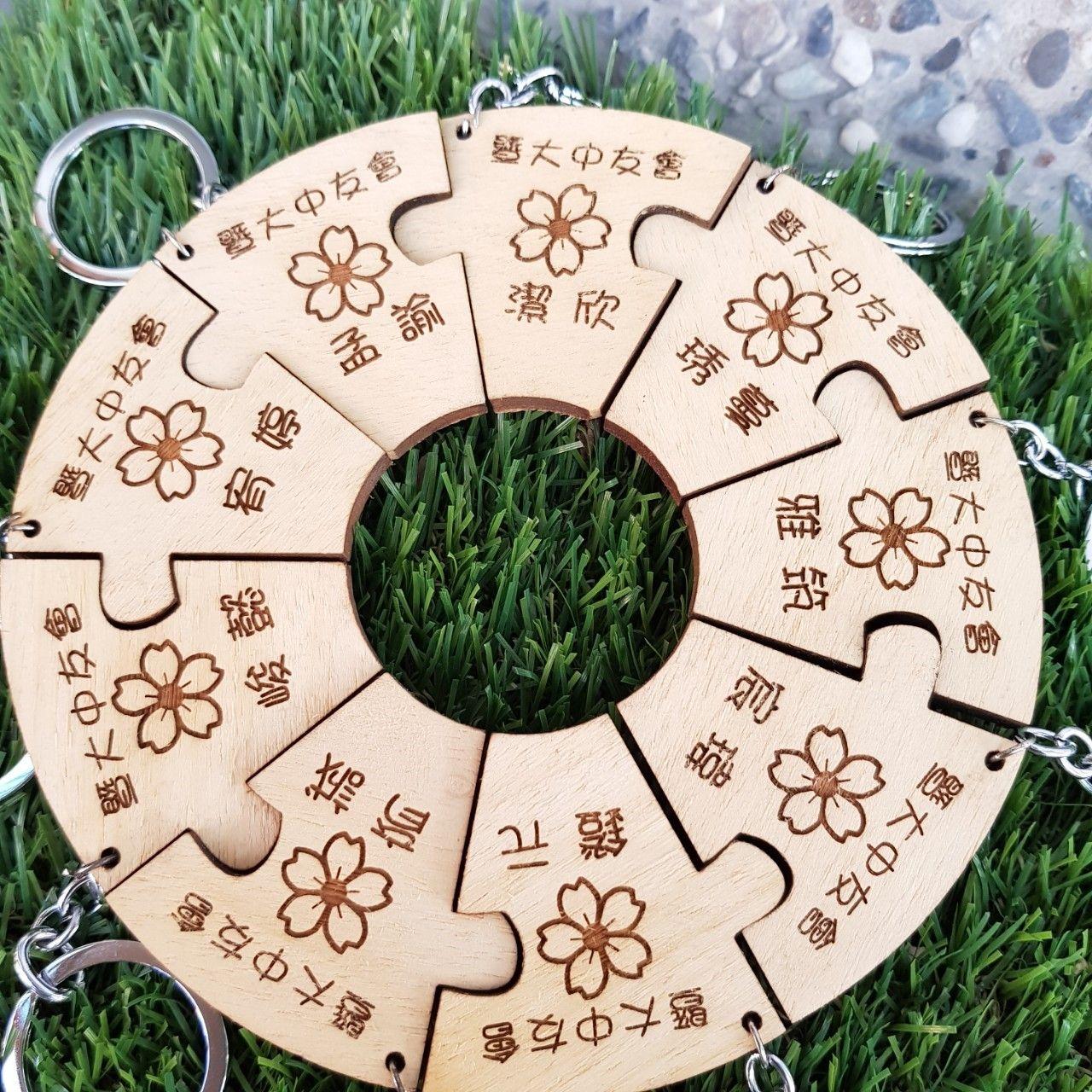 原木拼圖造型鑰匙圈 一片299